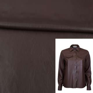 Кожа искусственная стрейч коричневая темная ш.140