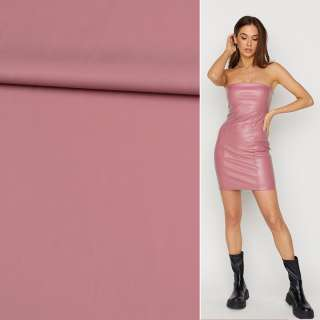 Кожа искусственная стрейч розовая темная ш.145