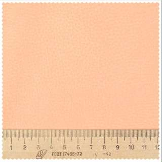 кожзам мебельный обивочный персиковый 97-0000 ш.145