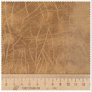 кожзам обивочный темно-бежевый 31751056 ш.135
