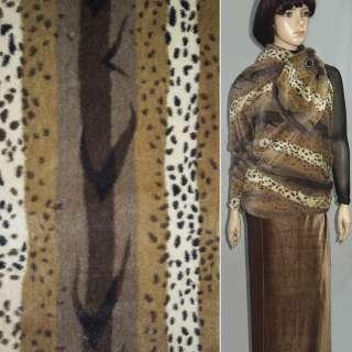 Мех искусственный в бежевые, коричневые, серые полоски с черными пятнами