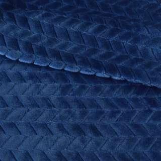мех искусственный косичка с просветами лазурный темный ш.165
