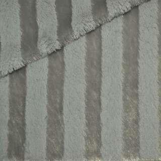 Мех искусственный светло-серый полосы с блестками, ш.150