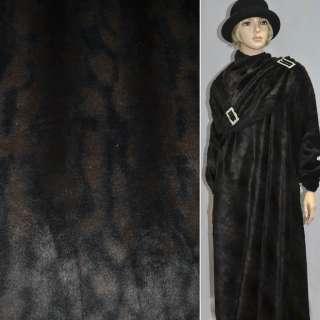 Мех искусственный темно-коричневый ш.155