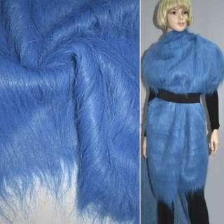 Мех искусственный длинноворсовый ярко-синий ш.160