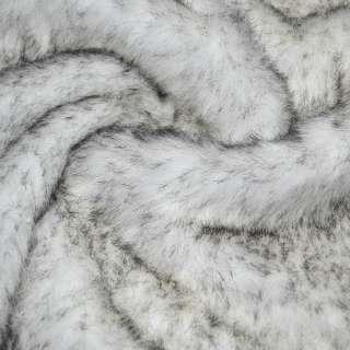 Мех искусственный длинноворсовый белый с черными ворсинками, ш.150