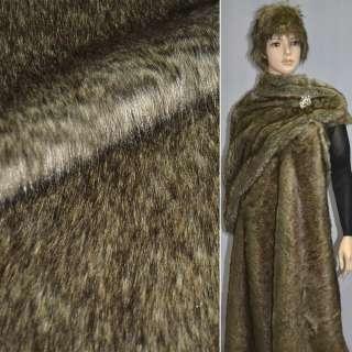 Мех искусственный длинноворсовый коричнево-молочно-серый, ш.150