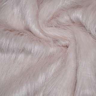 Мех искусственный длинноворсовый бледно-розовый ш.170