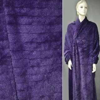 Мех искусственный фиолетовый коротковорсовый с полоской ш.170