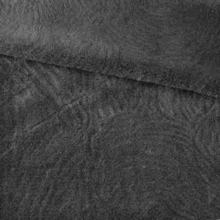 Мех искусственный мутон с тиснением серый темный, ш.160