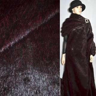 Мех искусственный средневорсовый темно-бордовый с черным ворсом, ш.150