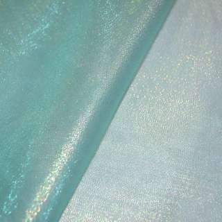Органза голубая с золотым люрексом ш.150