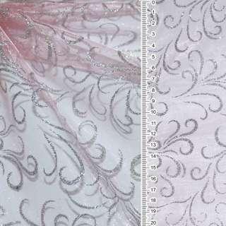 Органза бледно-розовая с блестящими серебряными завитками ш.160
