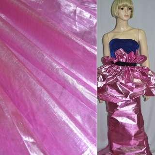 Парча ярко-розовая с серебристым отливом, гладкая ш.150