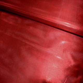Парча красная гладкая ш.150