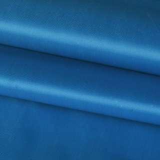 Тент нейлон 210D сине-голубой ш.153