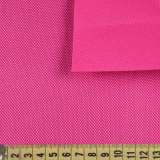 Ткань сумочная 1680 D малиновая, ш.150