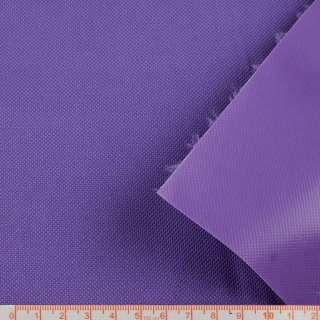 ПВХ ткань оксфорд 600D фиолетово-сиреневая ш.150