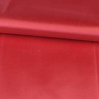 ПВХ ткань оксфорд 420D красная, ш.152