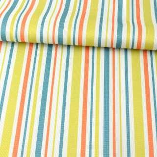 ПВХ ткань оксфорд 600D белая, салатовая, оранжевая, синяя полоска, ш.150