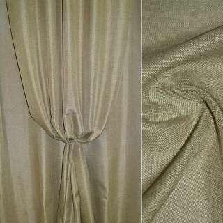 Рогожка бежево-коричневая (оливковый оттенок) ш.150