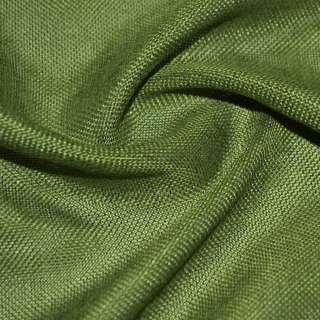 рогожка зеленая ш.150
