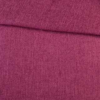 Рогожка деко розово-сиреневая меланж, ш.150