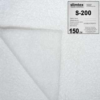 слимтекс S200 белый (30) ш.150
