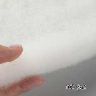 синтепон п.300 белый (швейн. улучшенный) (20) ш.150
