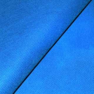 Флизелин неклеевой (спанбонд) ярко-синий, плотность 70, ш.160