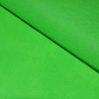 флизелин неклеевой салатовый (плотн.70) ш.160