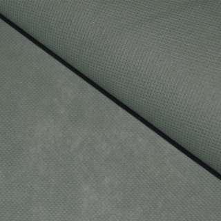 флизелин неклеевой серый (плотн.70) ш.160