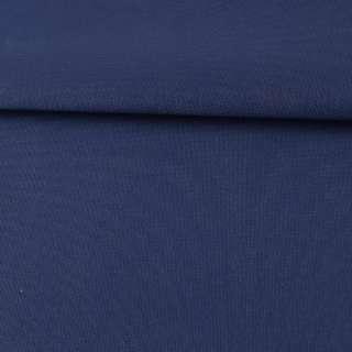 Флизелин неклеевой (спанбонд) синий, плотность 80, ш.160