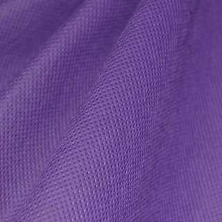 Флизелин неклеевой (спанбонд) фиолетово-сиреневый, плотность 80, ш.160