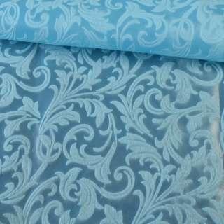 Флизелин неклеевой (спанбонд) голубой с тиснением завитки, плотность 80, ш.162
