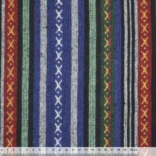 Ткань этно сине-зеленые, черные полосы с орнаментом ш.145