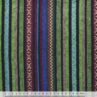 Ткань этно зелено-черные, бордово-бежевые полосы с орнаментом ш.145