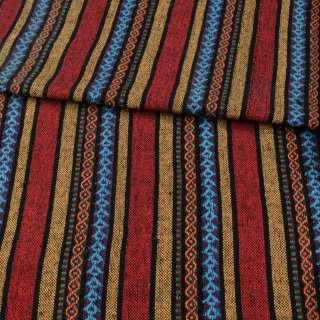 Ткань этно красные, желтые, фиолетовые полоски с орнаментом, ш.142