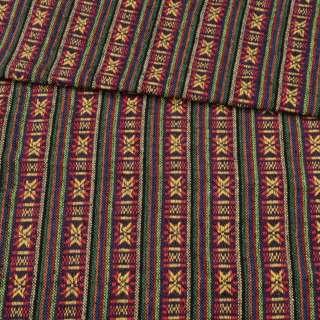 Ткань этно зеленые, фиолетовые полоски с орнаментом, ш.145