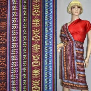 Ткань этно бордовые, голубые, коричневые полосы с орнаментом ш.150