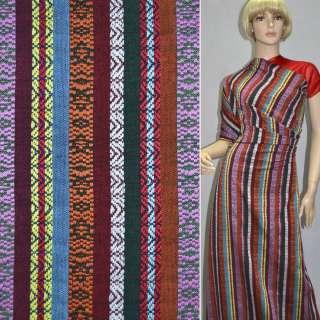 Ткань этно зелено-голубые и терракотовые полосы с орнаментом ш.150
