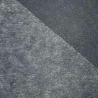 Флизелин серый Германия ш.90