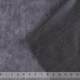 "Флизелин серый ниточный ""KUFNER"" Германия ш.90 (пл.43)"