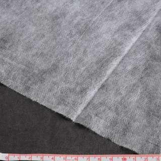 Флизелин FREUDENBERG двухслойный серый/белый, ш.150