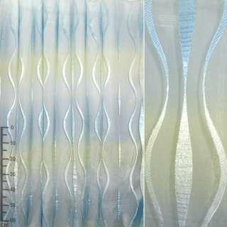 Органза бирюзово-голубая с вьющимися полосками (радуга) ш.270