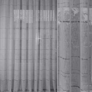 Лен гардинный с мережкой серый светлый, ш.300