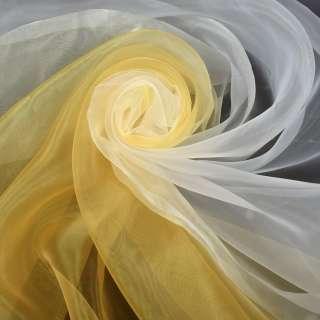 Органза-радуга бело-горчичная ш.275