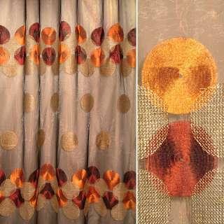 Органза коричневая с бежево-бордовыми кругами ш.280