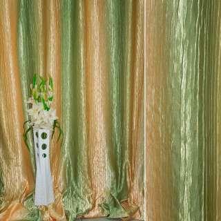 Атлас жатый бежево-желтый+оливковый радуга ш.275