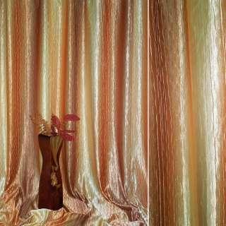 Атлас жатый желто+коричнево-оранжевый радуга ш.275